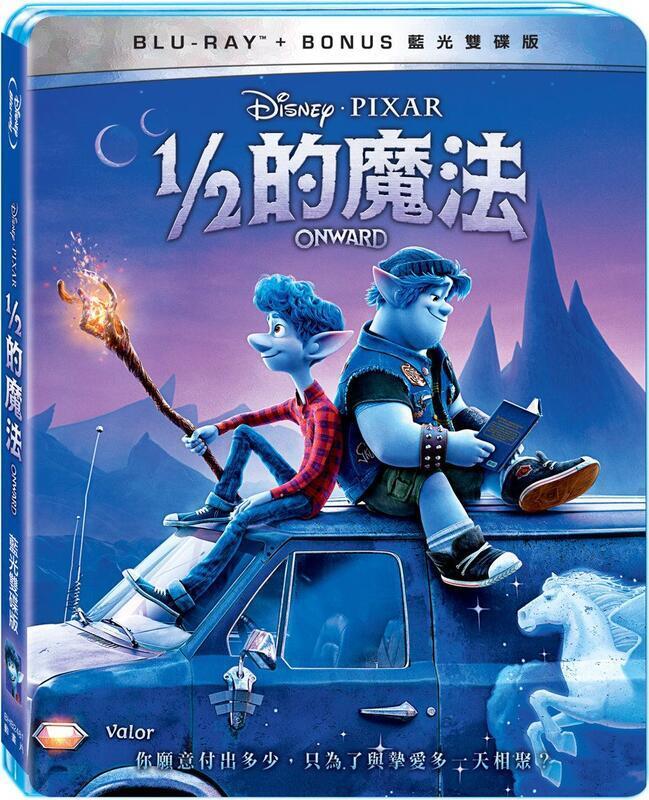 AV視聽小舖藍光  ( BD ) 1/2的魔法 藍光雙碟版