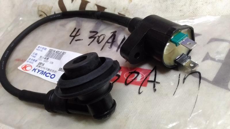 KYMCO 公司貨,KELE GR1 高壓線圈:PLAY DIO迪迪奧EZ50飛馳恰恰GW0/T36點火高壓線圈考爾考耳