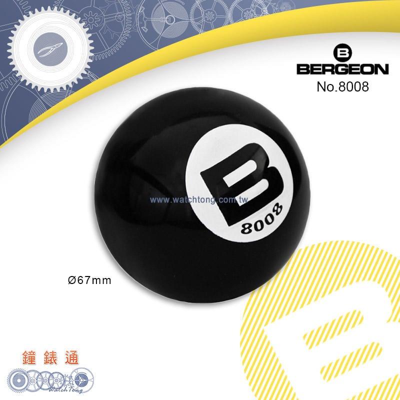 【鐘錶通】B8008 《瑞士BERGEON》黑色開錶球 / 旋轉式開啟錶後蓋 / 旋蓋式├勞力士開蓋/開錶/水鬼┤