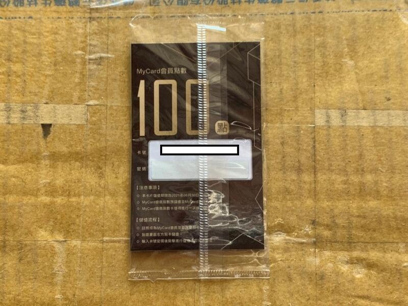 另賣MyCard點卡1000點..MyCard點卡100點賣93.5元  (93.5折)....可先發卡給買家儲值..請
