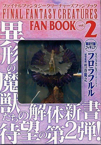 太空戰士FINAL FANTASY CREATURES FAN BOOK VOL. 2 附模型