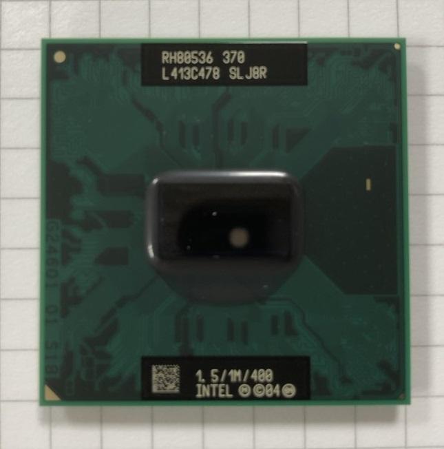 【CPU】RH80536 Intel 370  1.5G/1M/400 (SL8MM / SLJ8R)