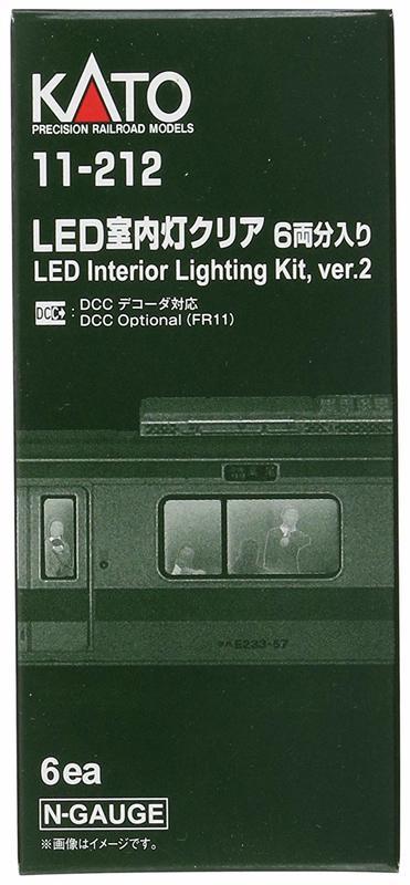 [玩具共和國] KATO 11-212 LED室内灯クリアセット6入
