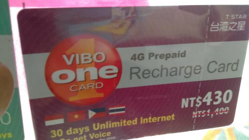 (阿賢雜貨)威寶電信 4G專用 預付卡上網包月 儲值 網路專用 包月 VIBO 儲值卡--悄悄話報密碼免運