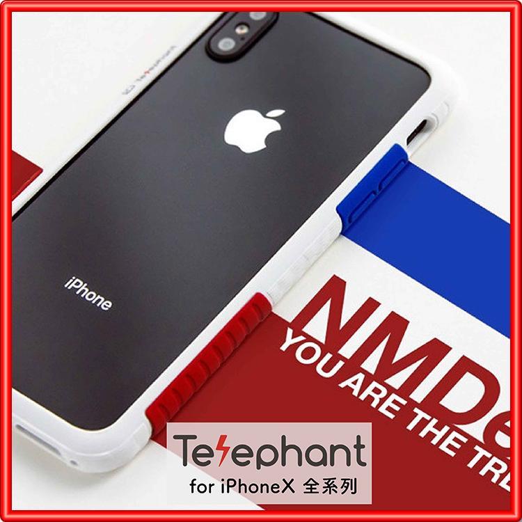 【送玻璃貼】太樂芬防摔邊框 芭娜娜 iPhone 11 pro XS Max XR 6/7/8 SE2手機殼 H39