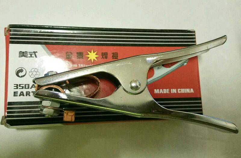 美式接地夾 電焊夾 夾厚款買 5支贈真皮電焊手套一雙