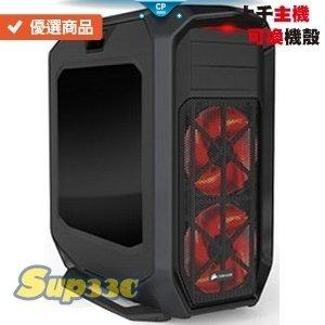 華碩 B250 MINING EXPERT 台達 450W 白牌 9A1 分期 分期付款 視訊設計 模擬器 電競主機 電