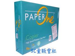 Paper One A4影印紙 / 70磅 / 一箱(10包) 3C量販會社