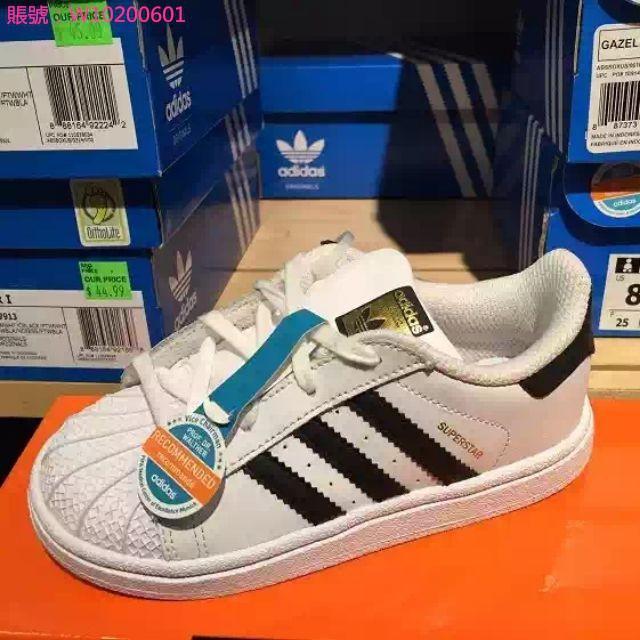 Adidas阿迪達斯三葉草童鞋新款男女小童大童金標貝殼頭板鞋BA7746