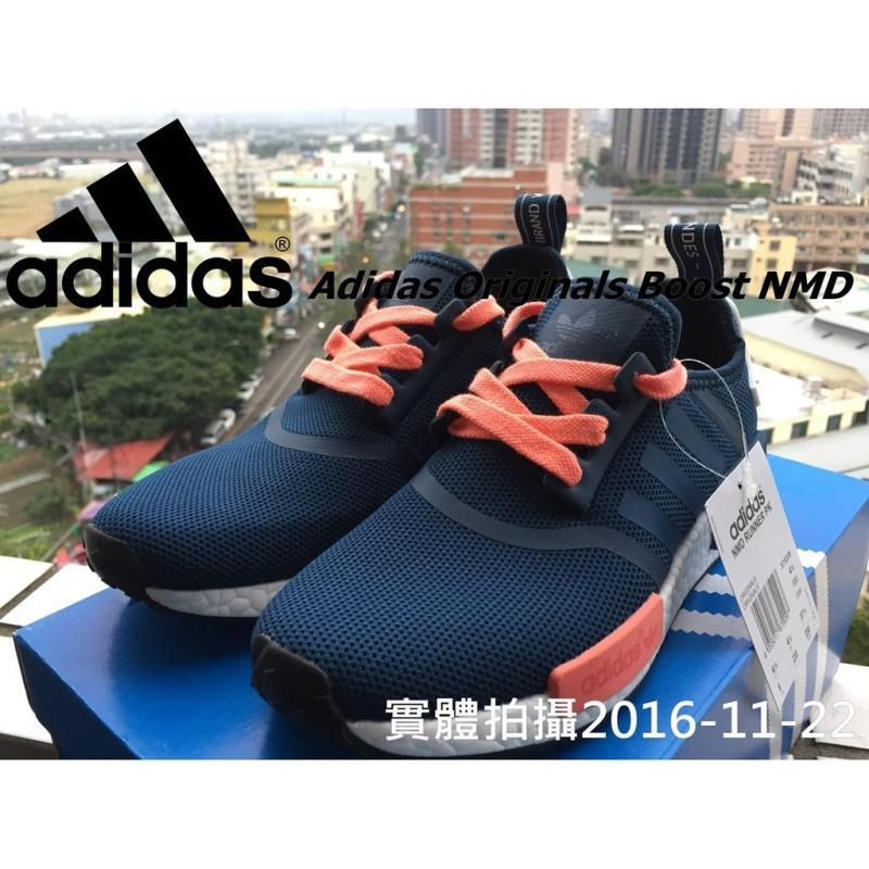 實體拍攝 代購Adidas Originals Boost NMD 藍粉 深藍 粉色 編織 R1 S75339