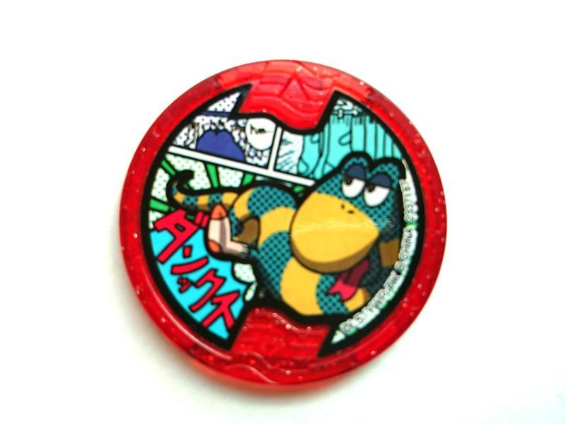 妖怪手錶_蛇形族_美利堅妖怪徽章_添足蛇(ダソックス)_(日本帶回, 包裝已拆) _ 日本卡通 動漫 遊戲 玩具