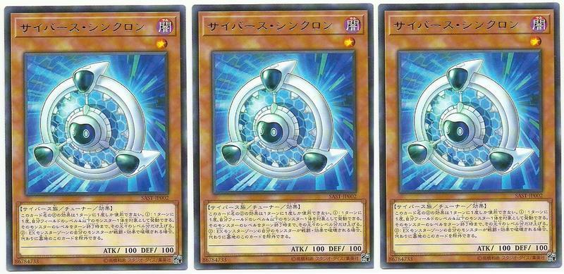 〔 G R 拍賣 〕1007 SAST-JP002 電子同步者 *3 (銀字) 95-98分