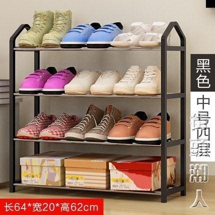鞋櫃簡易多層鞋架家用經濟型宿舍寢室防塵收納鞋櫃省空間組裝小鞋