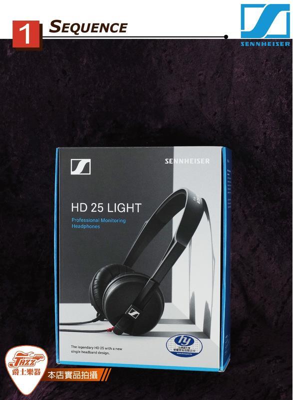 【爵士樂器】公司貨 Sennheiser HD 25 LIGHT 封閉式動圈耳機 監聽耳機
