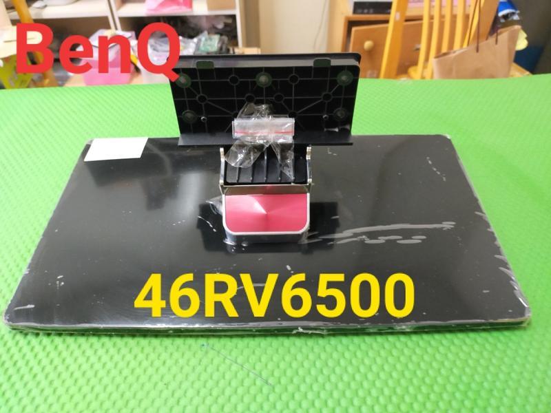 【林師傅】BenQ 46RB6500 液晶電視 腳架/腳座/底座/附螺絲