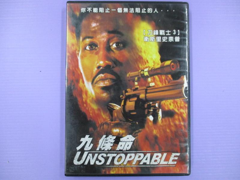 【大謙】《 九條命 》 台灣正版二手DVD
