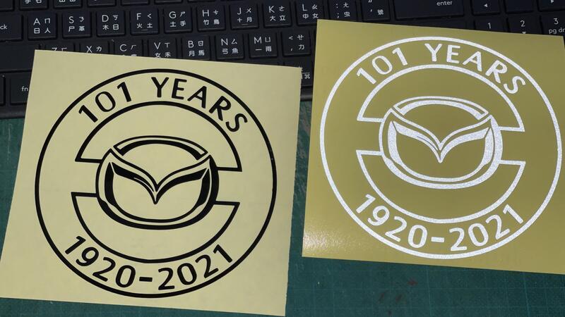 MAZDA 100 101 週年紀念 車貼 油箱蓋貼 反光貼 防水 貼紙 全車系通用 擋風玻璃尾箱貼 客製 七彩鐳射