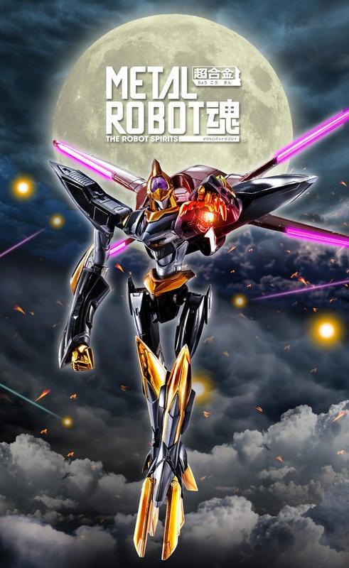 【現貨商品免運費】 代理版 METAL ROBOT魂 Code Geass 反叛的魯路修 蜃氣樓