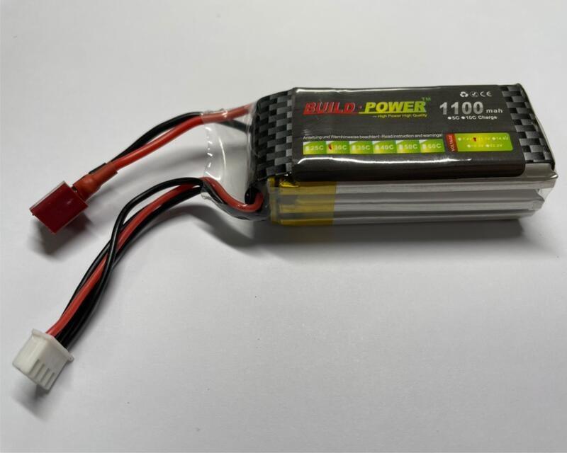 【飛鷹模型】空拍機Lipo鋰電池 無人飛機/車/船模型 7.4V/11.1V 1100amh 25C 2S 3S鋰電池