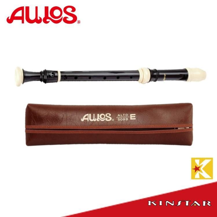 【金聲樂器】AULOS 509 509B 日本原裝 中音直笛 保證公司貨