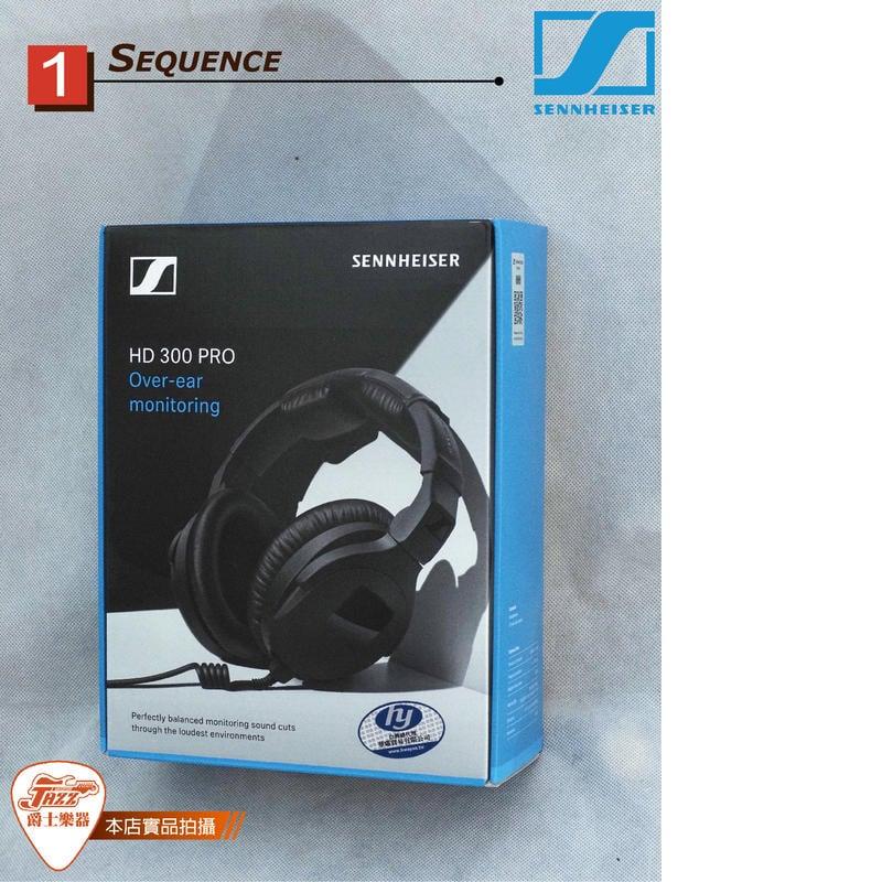 【爵士樂器】正成公司貨 Sennheiser HD 300 PRO 耳罩式耳機 監聽 耳罩 耳機