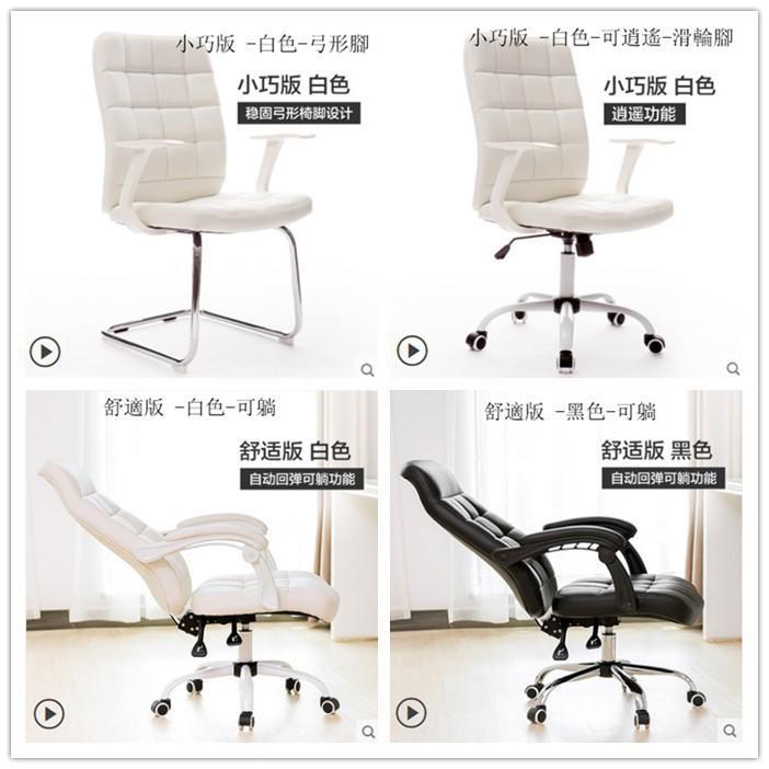 家用電腦椅辦公椅子白色學生椅升降靠背凳子旋轉椅現代簡約