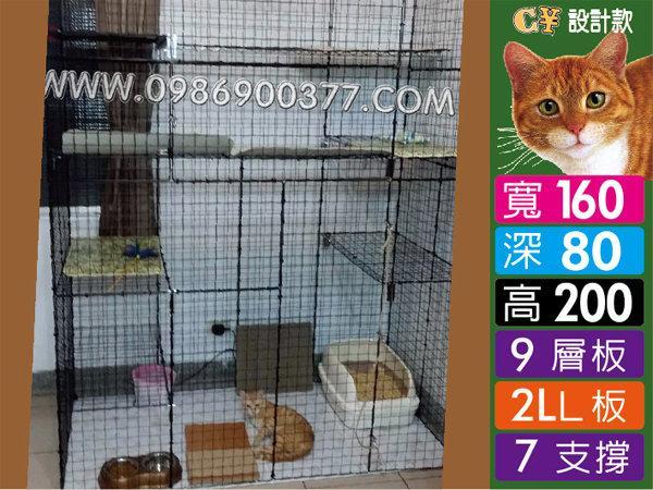 客製化 貓籠-狗籠-鼠籠-兔籠 大型-寵物-籠子-DIY組裝-圍片-鐵網片-井網片- 網片- 貓跳台 貓窩 貓抓板
