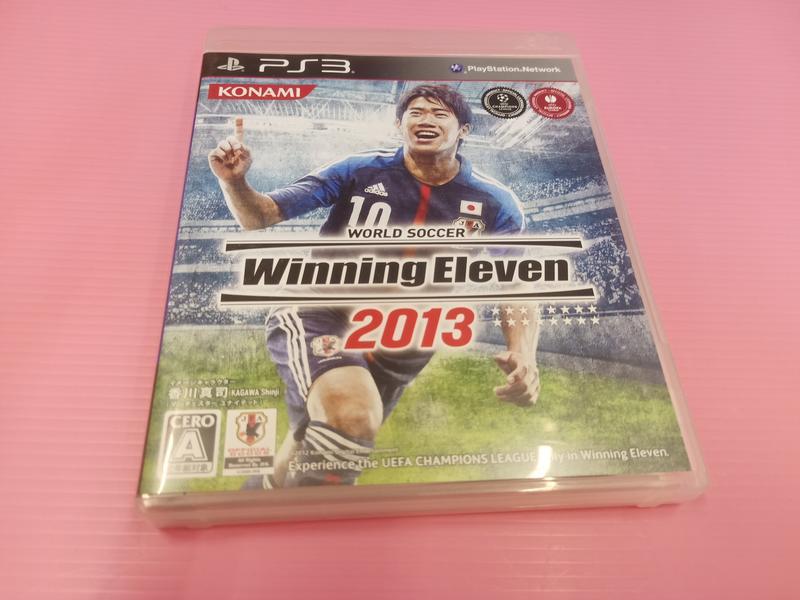網路最便宜 SONY PS3 Winning Eleven 2013 世界 足球 競賽 2013  賣10而已