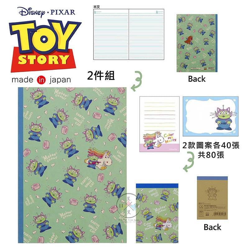 叉叉日貨 迪士尼 玩具總動員 三眼怪變裝貓咪 B5條紋筆記本+迷你便條紙 2件組 皮克斯 日本製【Di45360】