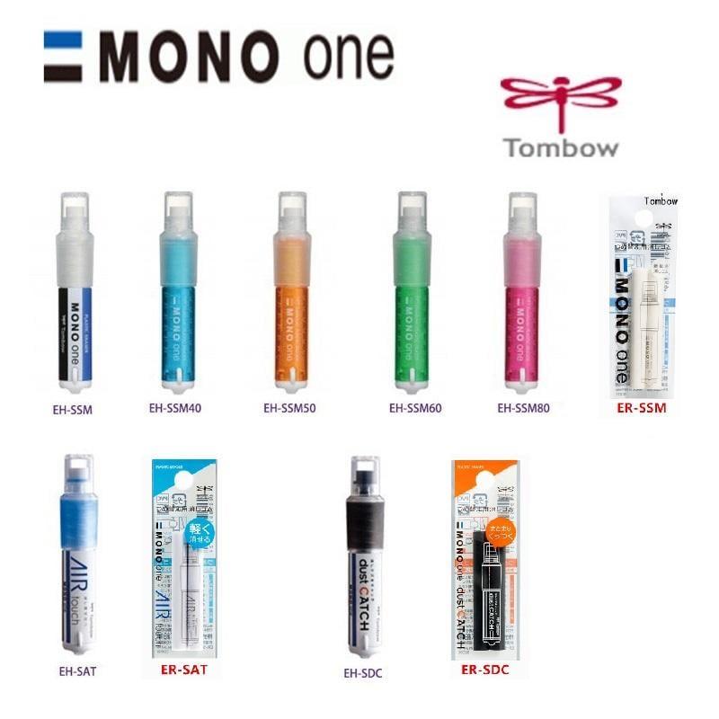 【醬包媽】日本蜻蜓牌 TOMBOW MONO one EH-SSM 旋轉橡皮擦 / 補充替芯