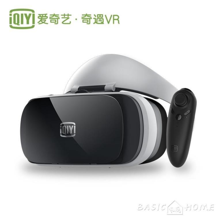 【可開發票】VR眼鏡愛奇藝小閱悅pro VR眼鏡手機專用3d眼鏡虛擬現實頭戴游戲電影設備※優品百貨※