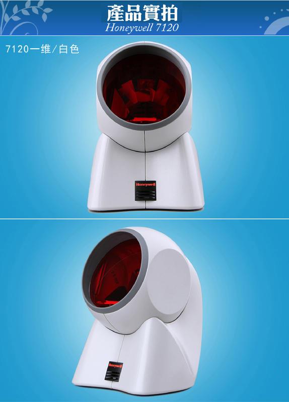 ◎條碼達人◎Honeywell MS-7120 MS7120 太空寶寶 20線雷射掃描器 (USB介面) (免運優惠)