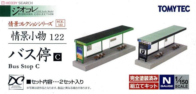 現貨 1/150 N規 TOMYTEC 情景小物  122 巴士停靠站C (近代型)