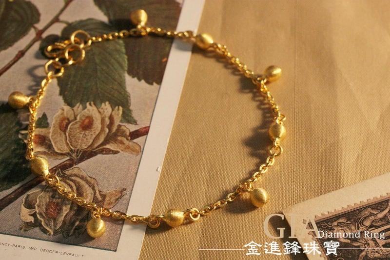氣質霧面球 黃金手鍊 純金手鍊 金飾手鍊 G012890 重1.43錢 JF金進鋒珠寶金飾