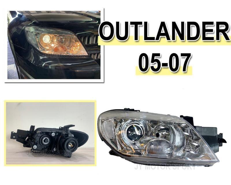 》傑暘國際車身部品《全新 OUTLANDER 三菱 05 06 07 年 原廠型 晶鑽 頭燈 大燈