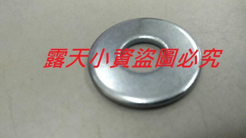 【---機車零件--露 天 小 資---499】全新後避震器用平墊片/小片/適用三陽金旺90/100.WOWOW100