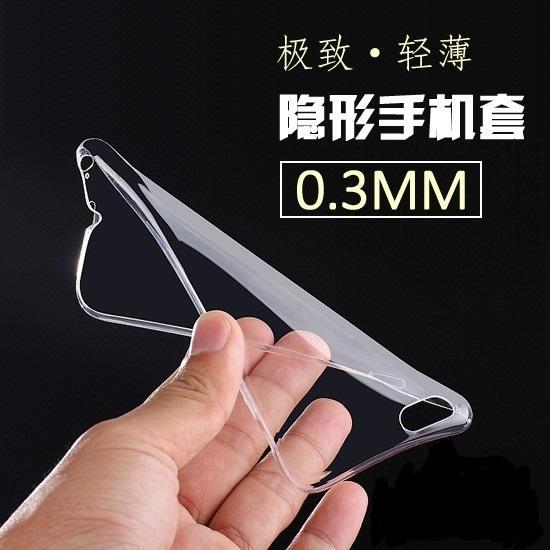 【手機寶貝】Meitu 美圖 V6 清水套 美圖秀秀手機 V6 超薄隱形套 0.3 透明清水套/手機套/果凍套