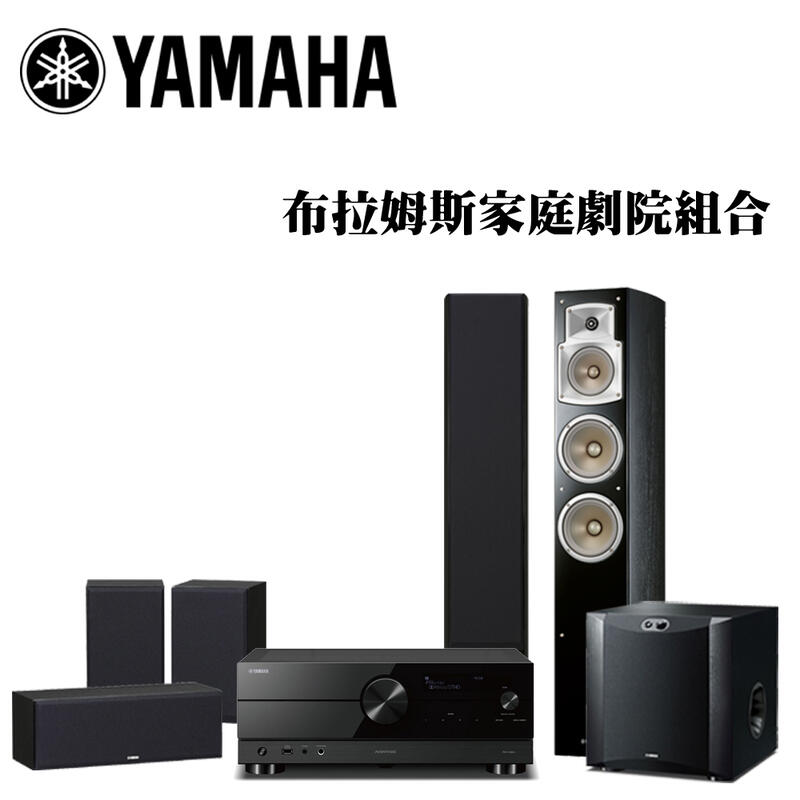 YAMAHA 山葉 RX-A2A 擴大機+NS-F350+NS-P350+NS-SW300鋼烤版低音公司貨