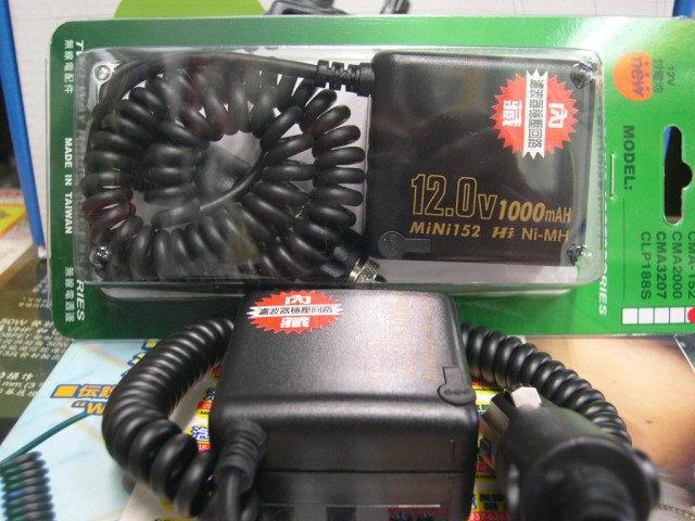 ~{泡泡龍專業無線電}~車用點煙器濾波電源供應線(  S-145 C-150 C-520 RL-102 RL-188  等手機用){ 含發票 } { 可刷卡 }