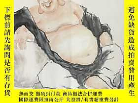 古文物罕見【 】【範揚】、著名書畫家、手繪四尺斗方人物畫3買家自鑑。露天237495 罕見【 】【範揚】、著名書畫家、手
