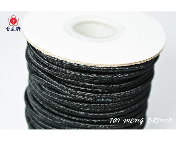 台孟牌 圓鬆緊帶 2mm 黑 白 25碼 (小孩口罩鬆緊帶、包裝帶、鬆緊繩、久帶、潛水編織、髮飾品、串珠、束帶、吊牌)