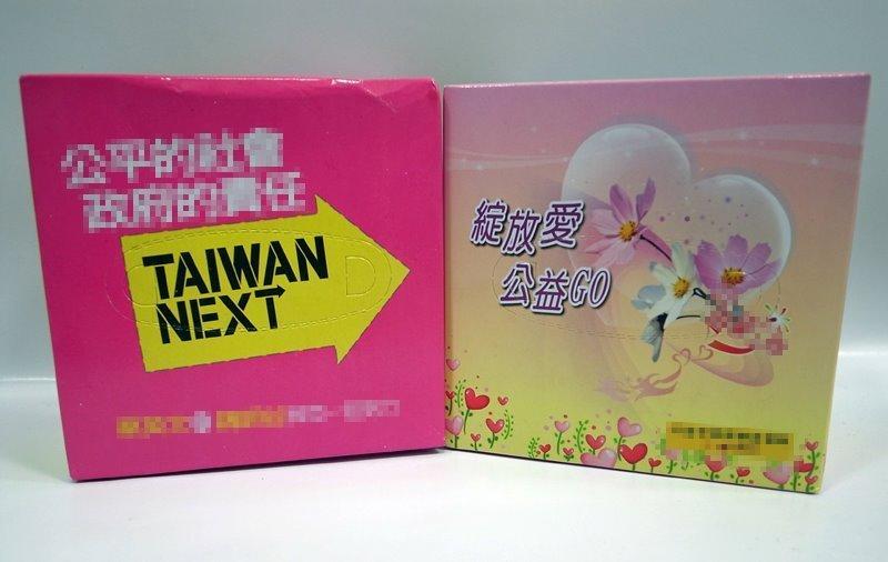 (印象創意)面紙包/面紙盒/濕紙巾/廣告專用--客製化的專家