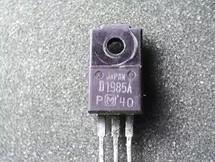 [二手拆機][含稅]D1985A D1985 品質保證