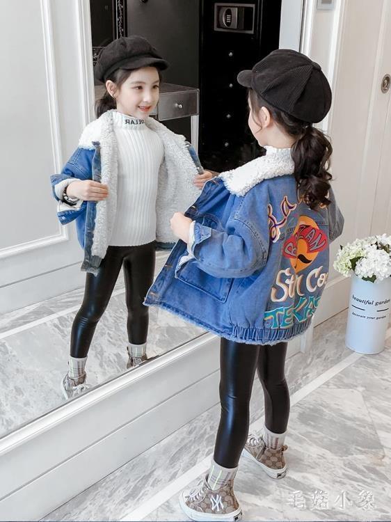 免運 可開發票 女童可愛外套保暖時尚新款韓版洋氣童裝女孩冬裝兒童牛仔上衣加厚 OO28—簡單大賣場