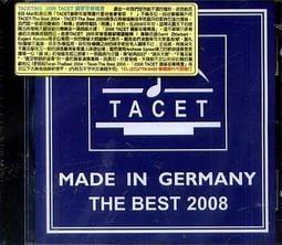 2008 TACET鋼琴至尊精選 / 再次立下古典發燒樂新標竿 --- TACET985