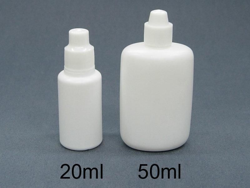 [魚魚便利商店]~~20ml 不透明塑膠點眼瓶~~