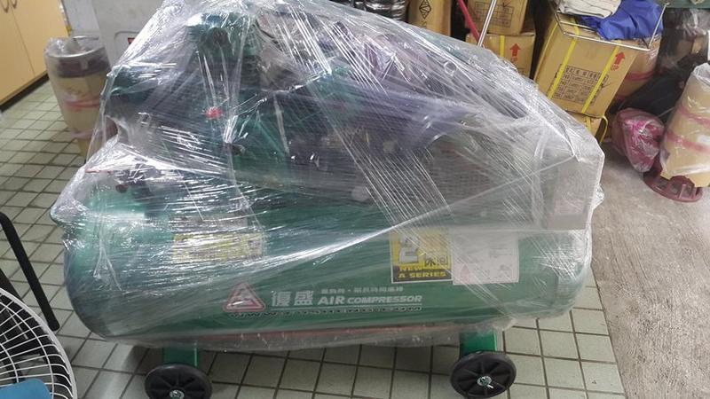 【泵浦五金】全新品 復盛 三缸皮帶式空壓機附東元5HP 三相馬達 (附電磁開關) 復盛牌