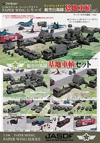 Paper Wing 陸上自衛隊 愛國者三型 防空飛彈部隊 基地車輛 紙模型 近N規(1/144)無盒,完整品項,整組售