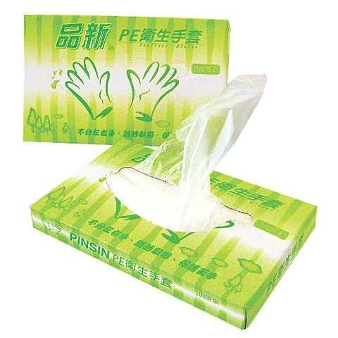 【真哥五金】【《品新手套 手扒雞手套 家用手套 清潔手套》《NBR GLOVES No.630工作手套》《H016》】【台灣製】