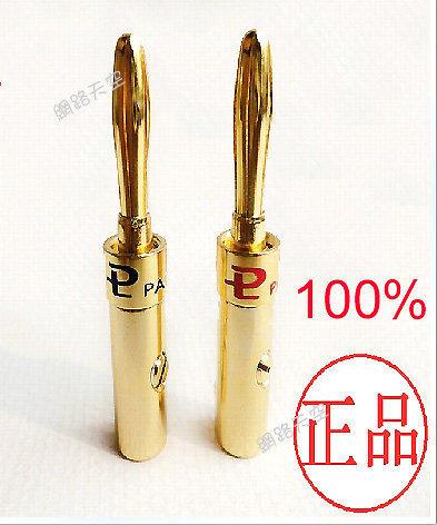原裝100%正品、美國 百威 PAILICCS 純銅鍍 金香蕉頭 採用高純度無氧銅導體 發燒線 喇叭